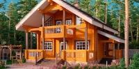 Деревянный дом Красивый (Фото)